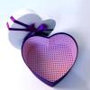 Kalpli Hediye Kutusu