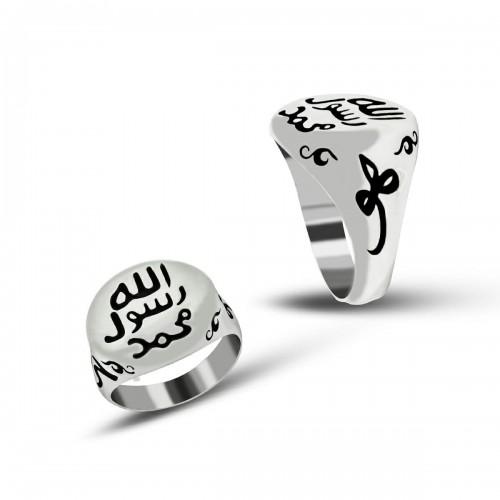 Hz. Muhammed Mührü Erkek Gümüş Yüzük