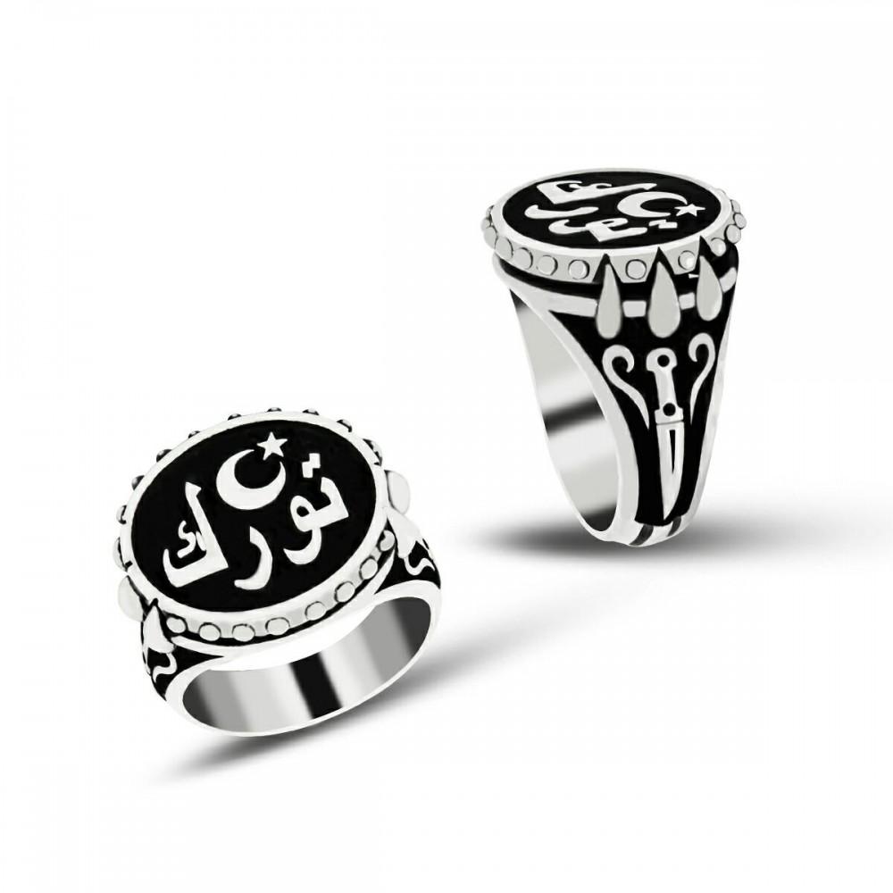 Osmanlıca Türk Yazılı Erkek Gümüş Yüzük