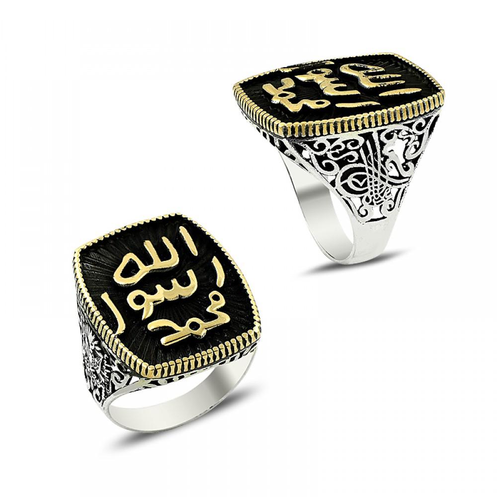 Desenli Hz. Muhammed Mührü Erkek Gümüş Yüzük