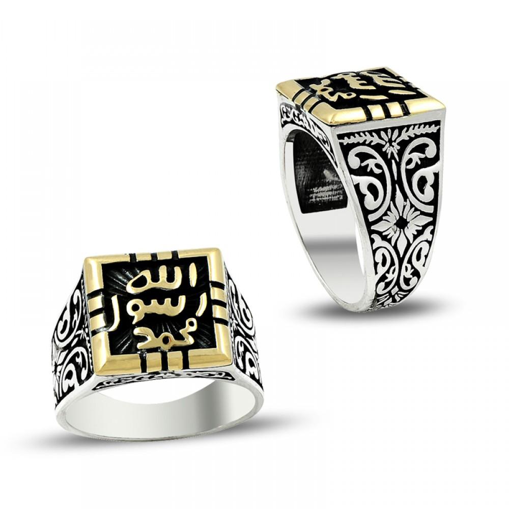 Motifli Hz.Muhammed Mührü Erkek Gümüş Yüzük