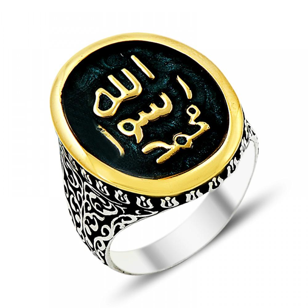 Hz.Muhammed Mührü Erkek Gümüş Yüzük